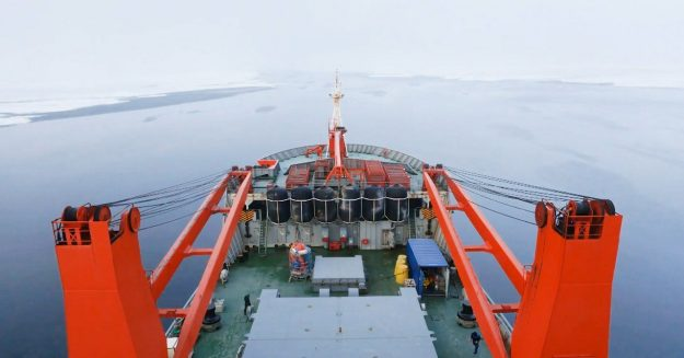 How Long Do We Have Before Arctic Ice Melts Away?